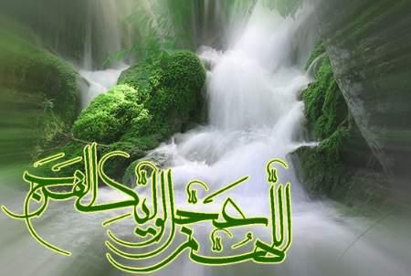 http://sobhe-didar.persiangig.com/image/Sar-Sabztarin-Bahar.jpg